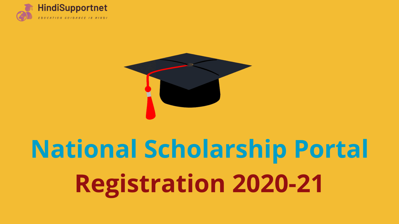 National Scholarship Portal Registration 2020-21