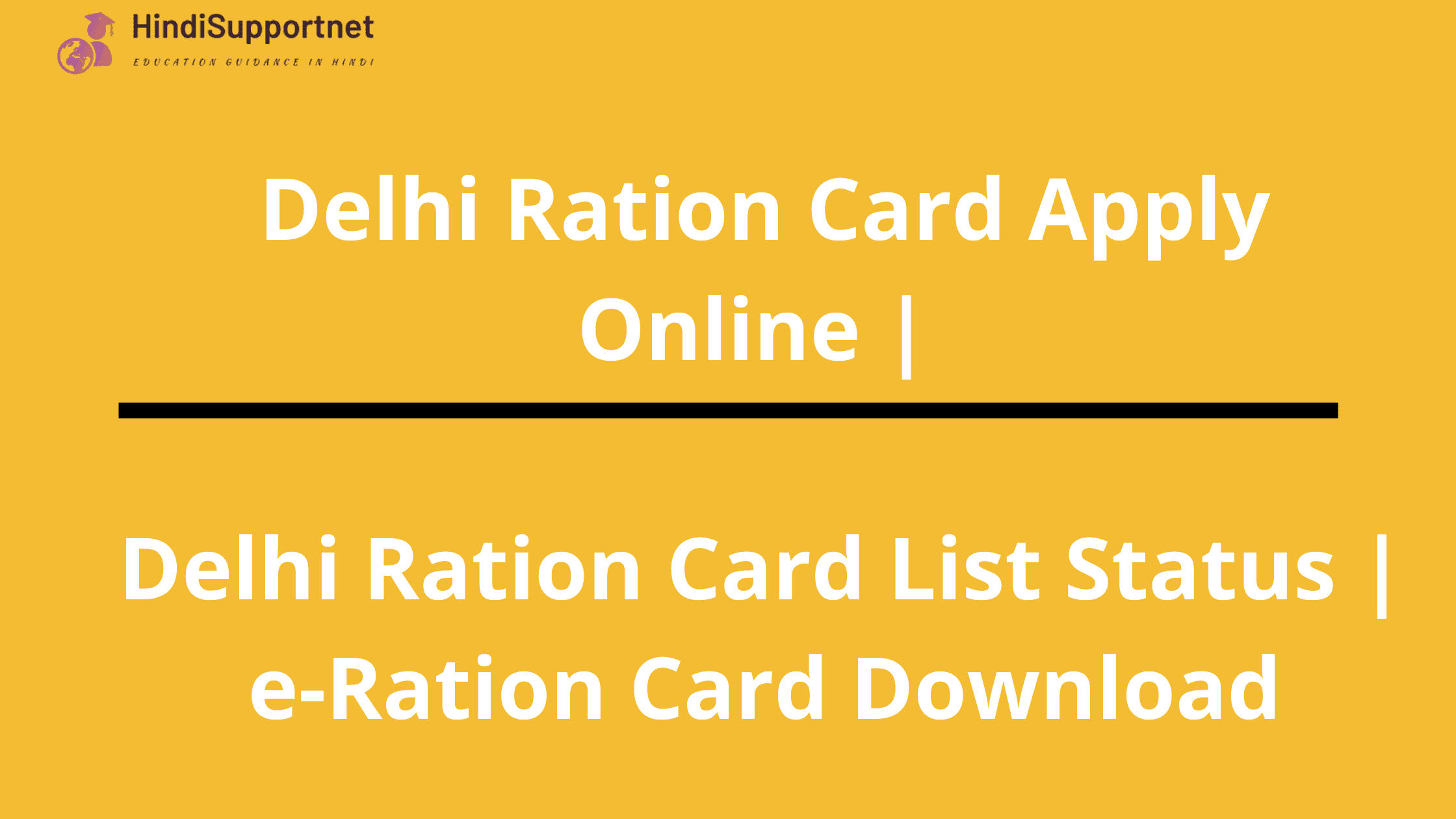 Delhi Ration Card Apply Online 2020 Now