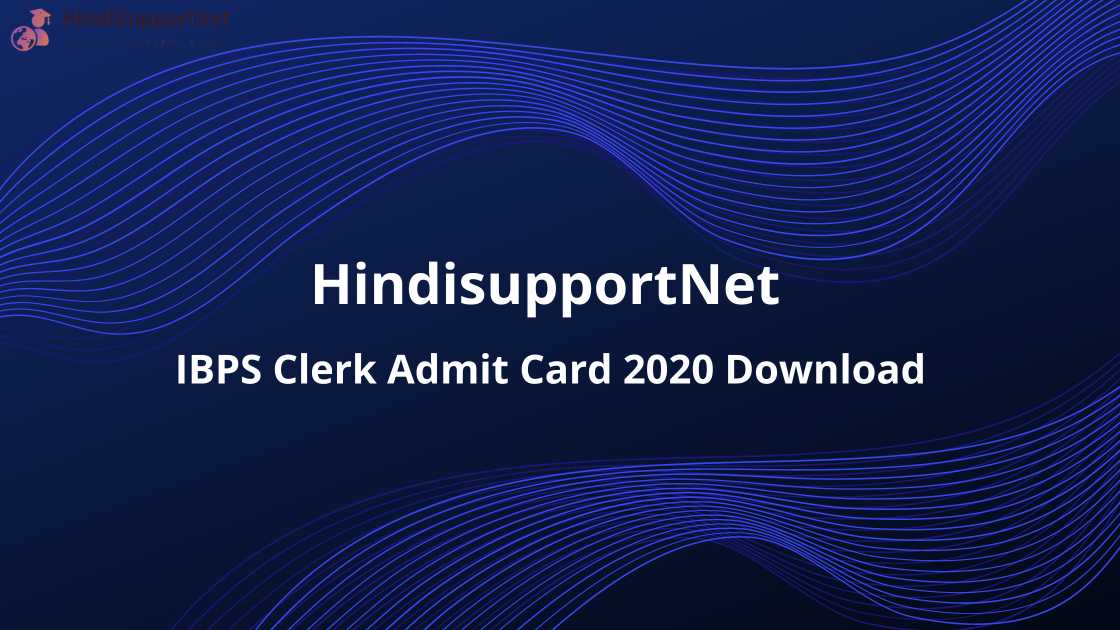 IBPS clerk admit card Download 2020