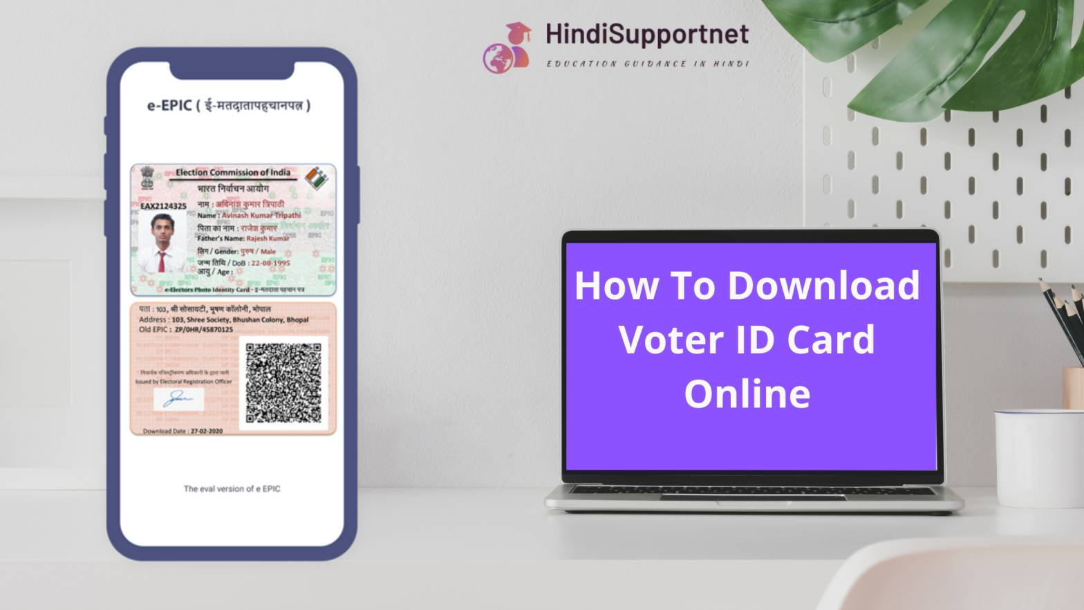 Download Voter Id Card