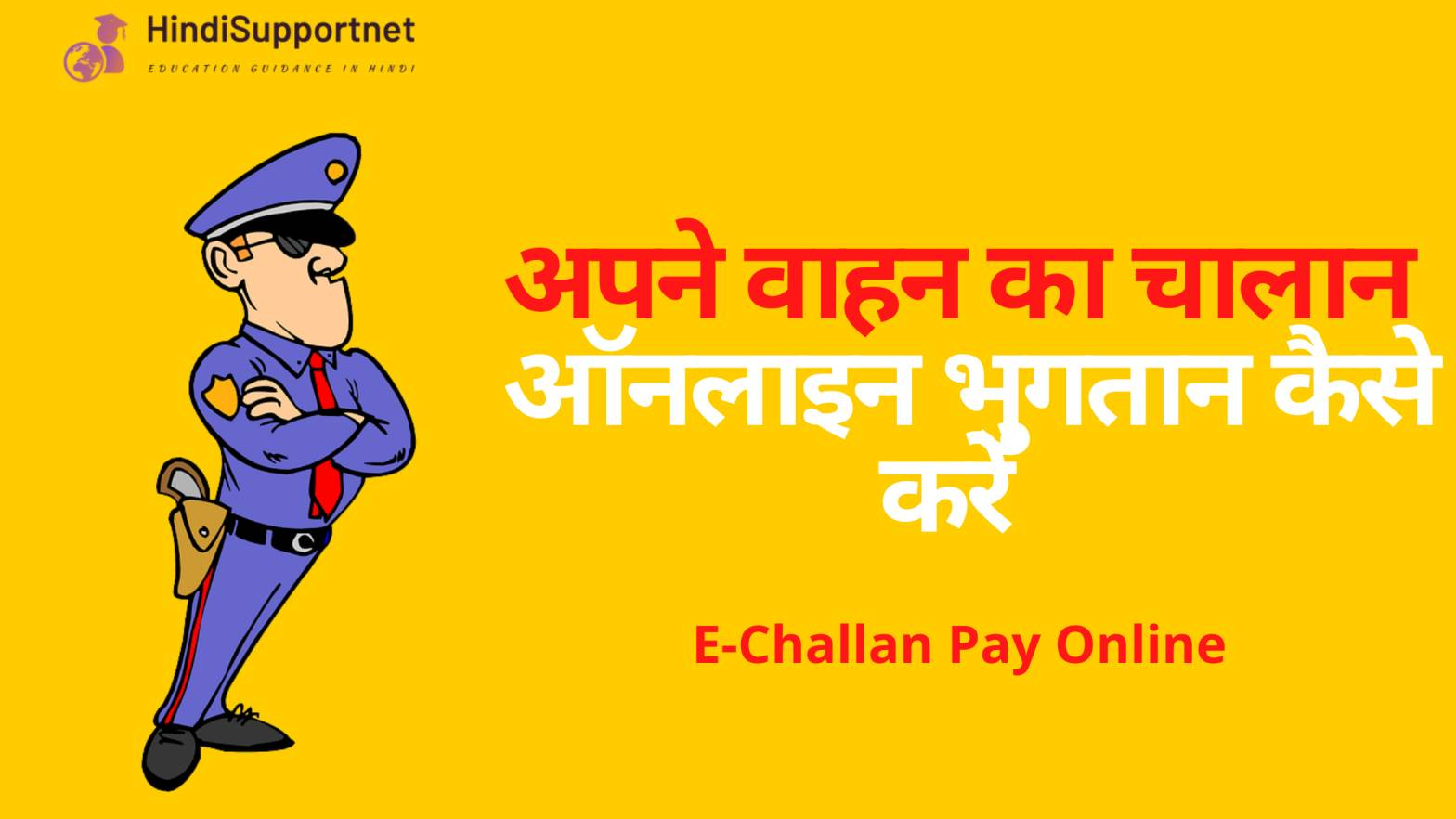 Pay Challan Online