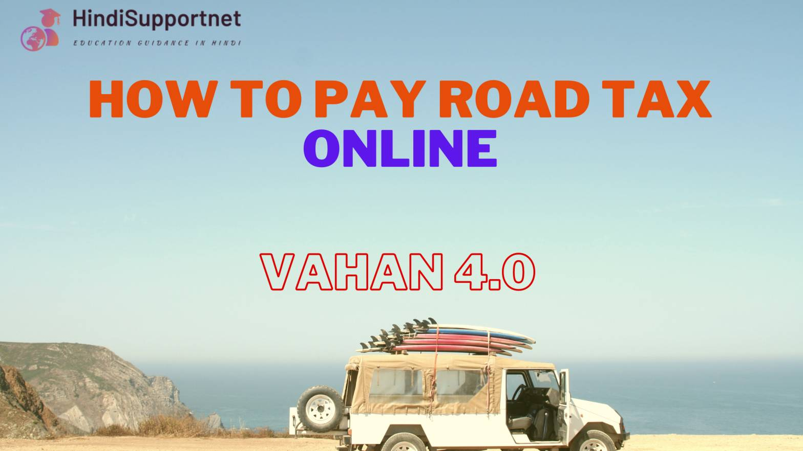 Pay Road Tax Online