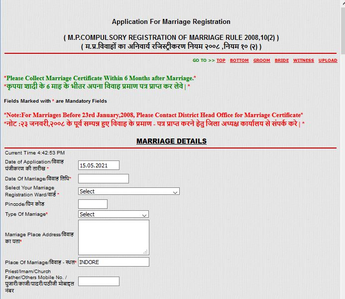 Application for marriage Registration 2021